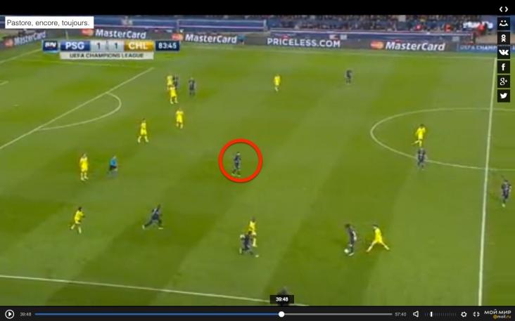 PSG-Chelsea.010